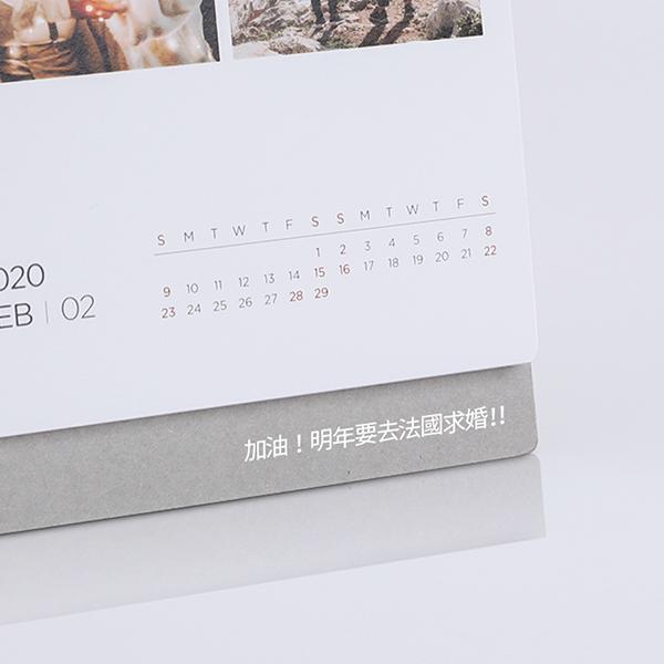 中桌曆1 1 5