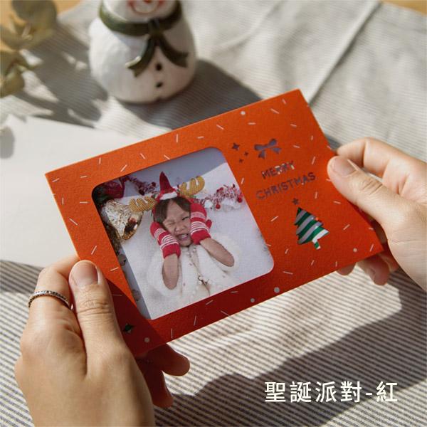 2020xmas Card01