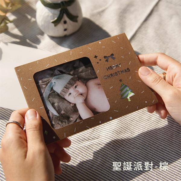 2020xmas Card03