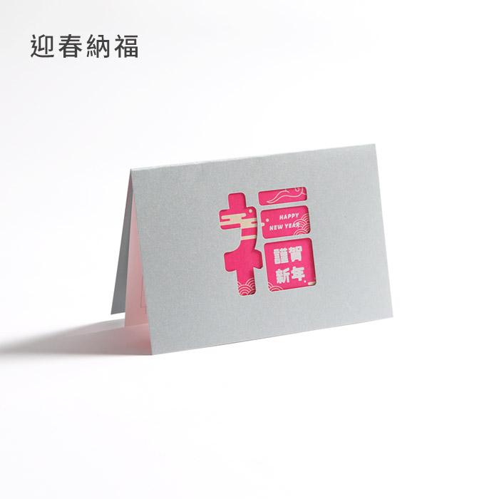 2021newyearcard 3