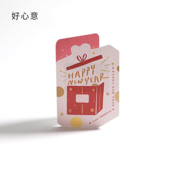 2021newyearcard 4