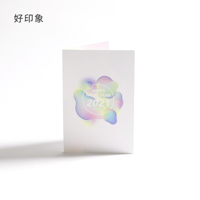 2021newyearcard 5