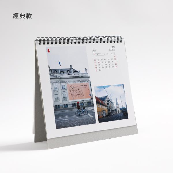 2022大桌曆 工作區域 1 複本 5