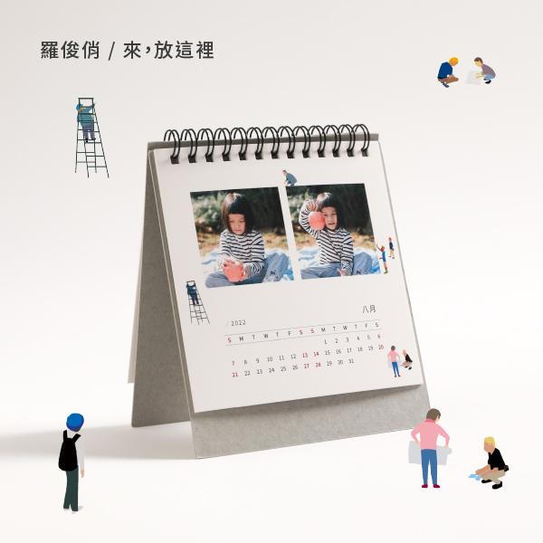 2022小桌曆 工作區域 1 複本 2