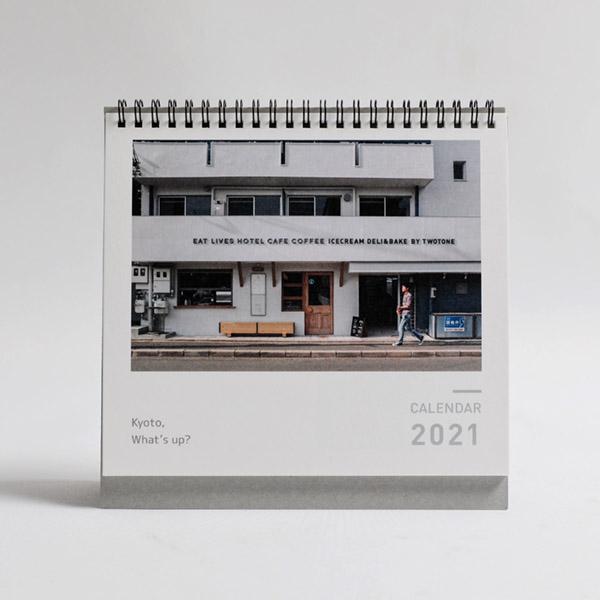 Deskcall 05