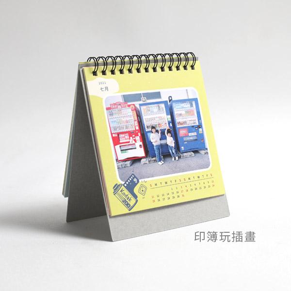 Deskcals 01