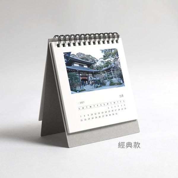 Deskcals 03