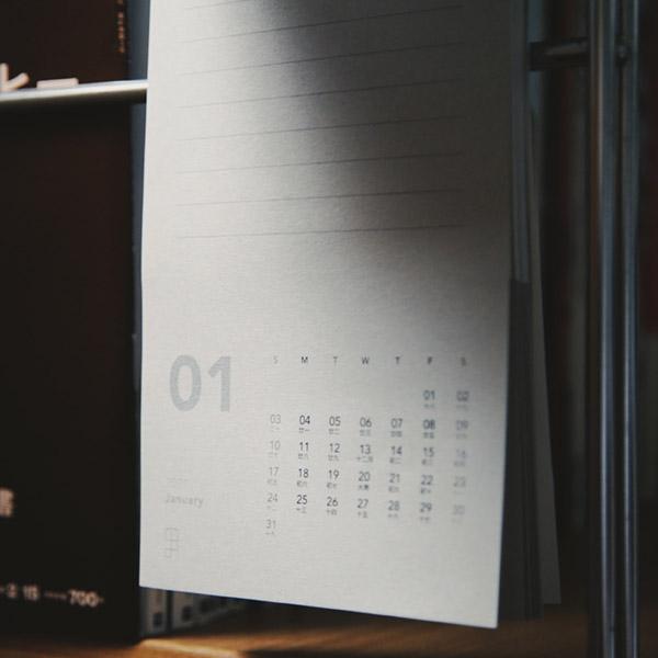 印簿玩 小掛曆 3